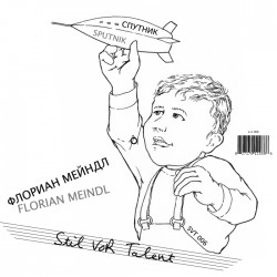 Cover Artwork Florian Meindl – Sputnik
