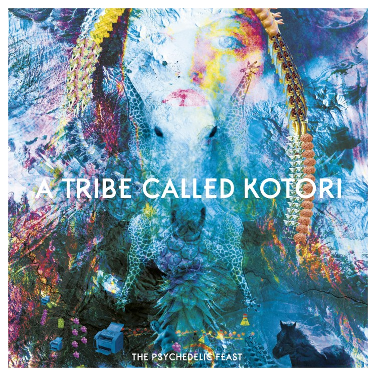 Photo von A Tribe Called Kotori
